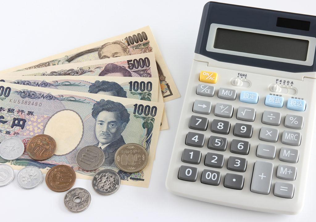 ネット銀行なら定期預金の金利が20倍以上もお得!
