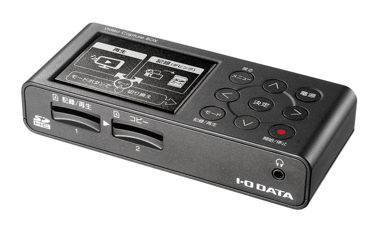 I-O DATA ビデオ/VHS 8mm ダビング SDカード/HDD保存 パソコン不要 ビデオキャプチャー 「アナレコ」GV-SDREC