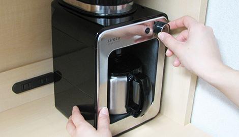 豆からドリップまでお任せの全自動コーヒーメーカー