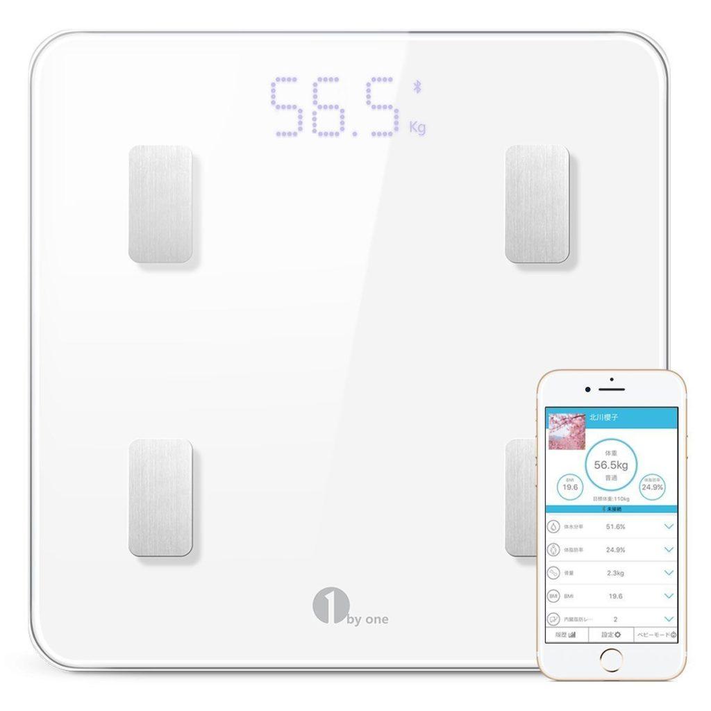 アプリで健康管理できるハイテク体重計