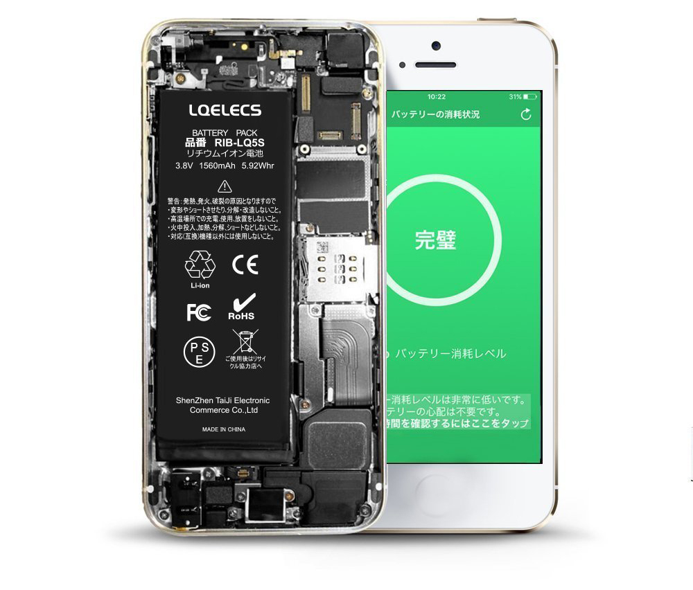 iPhoneを蘇らせる互換バッテリー交換セット