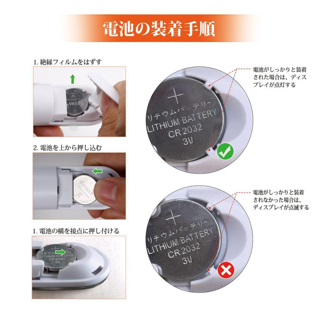 旅行カバンの重さをを手軽に測れるデジタル計量器