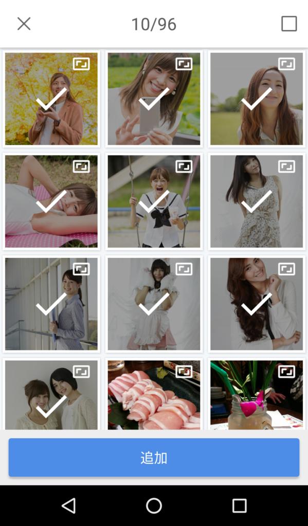 「暗号化して隠せる」スマホの写真や動画アプリ!