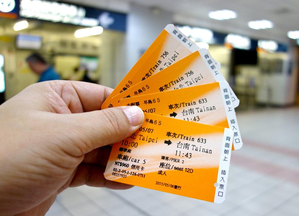 台湾新幹線を最大35%オフでお得に乗る方法!