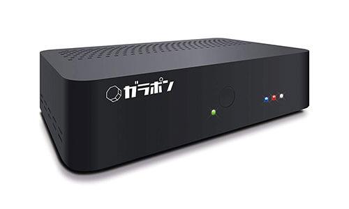 ガラポンTV伍号機HDD内蔵モデル【再生品】