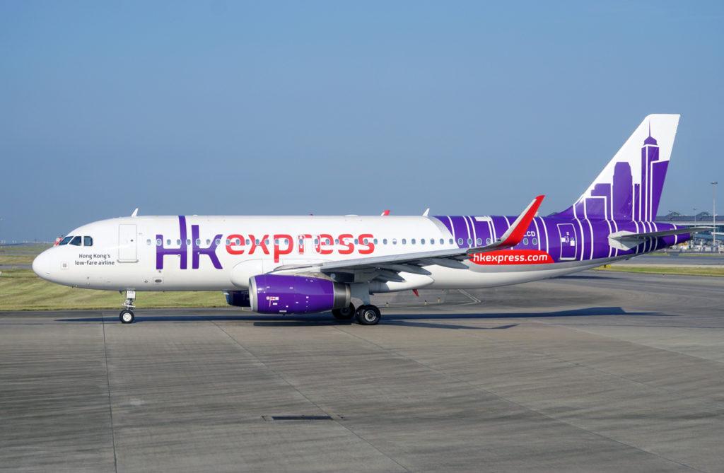 香港に行くなら「香港エクスプレス」がイチ押し!