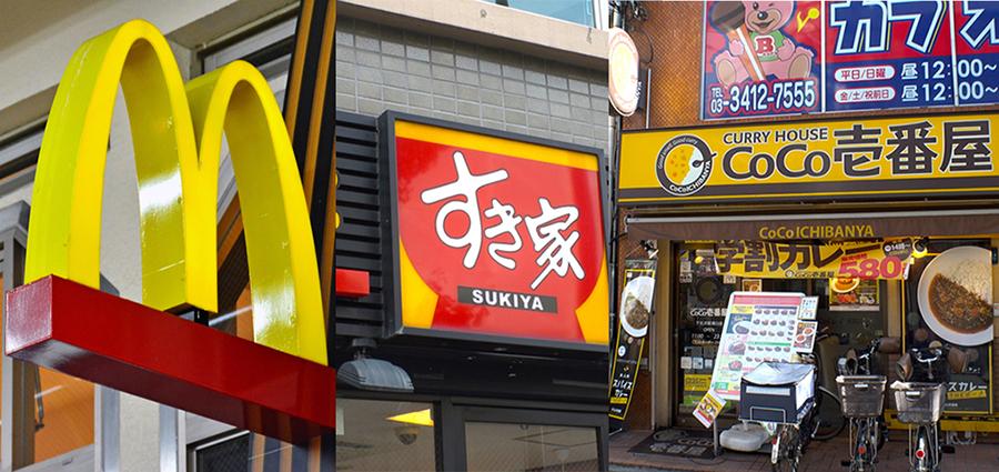 チェーン系飲食店で使える裏お得ワザ!