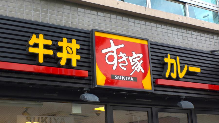 チェーン系飲食店で使える裏ワザ!