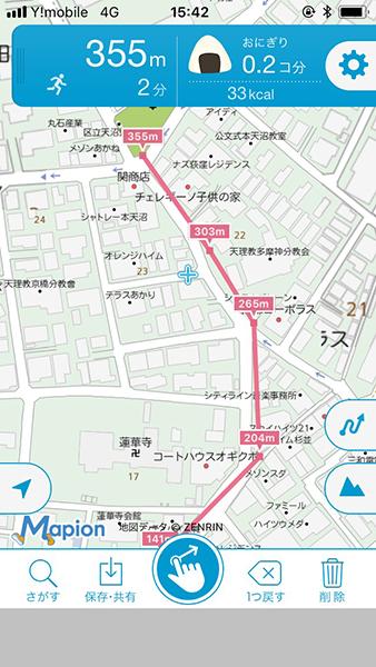 距離を測れる地図アプリ「キョリ測」!画面をなぞるだけ