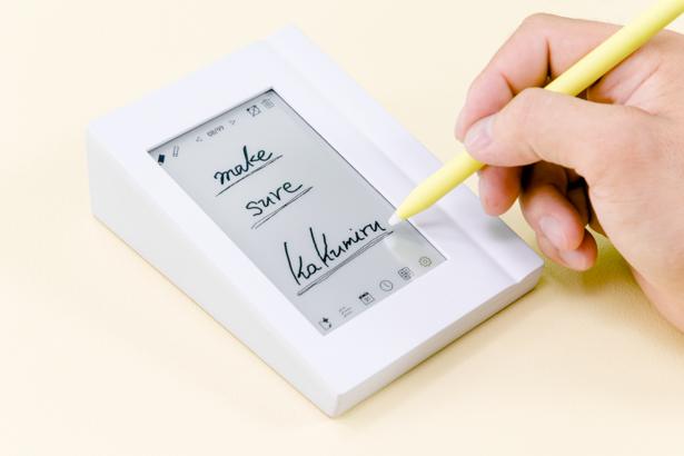 [カクミル]手書きでメモしてアラームでお知らせ!