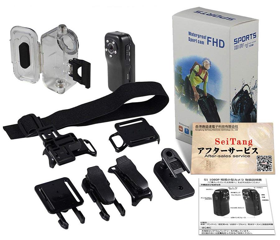 防水ケース付き小型ビデオカメラ!重量もたった57g