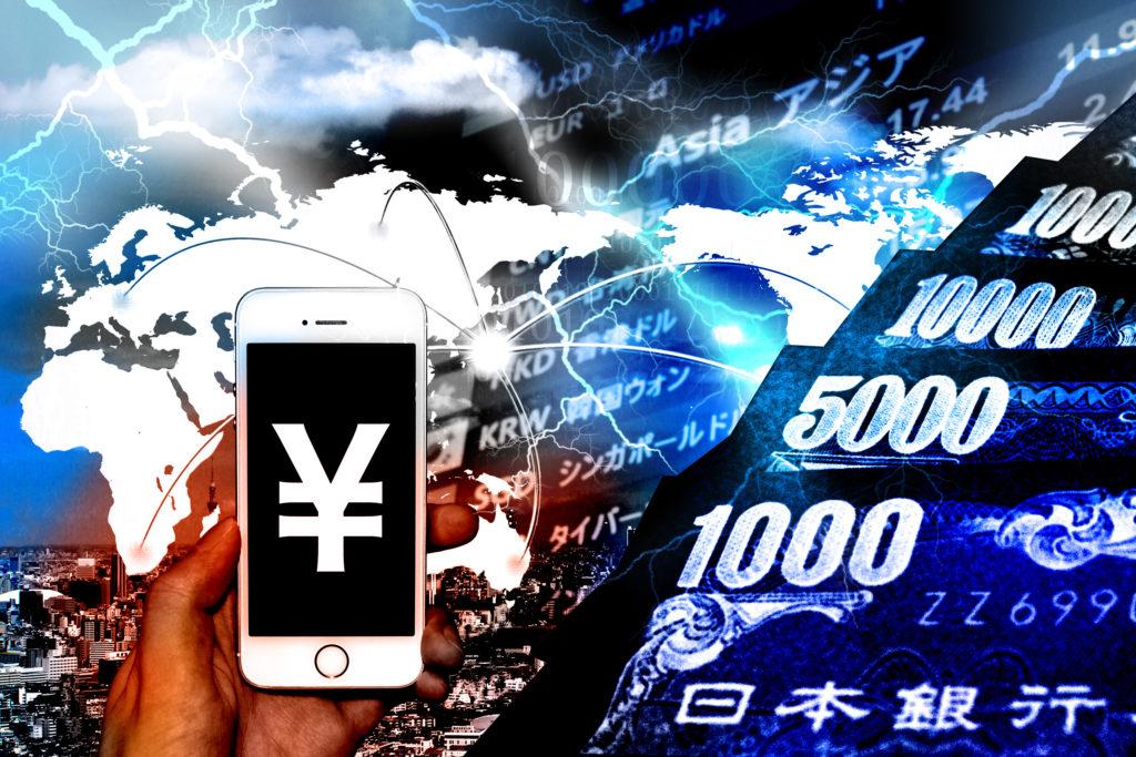 ビジネスマンなら知っておきたい「円安&円高」の基本
