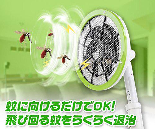 【虫取り器】電撃で撃退できるハイテク蚊取り器がおすすめ
