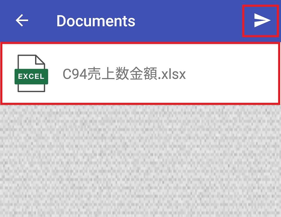 スマホから無料でFAXを送れる【FreeFAX】が便利!