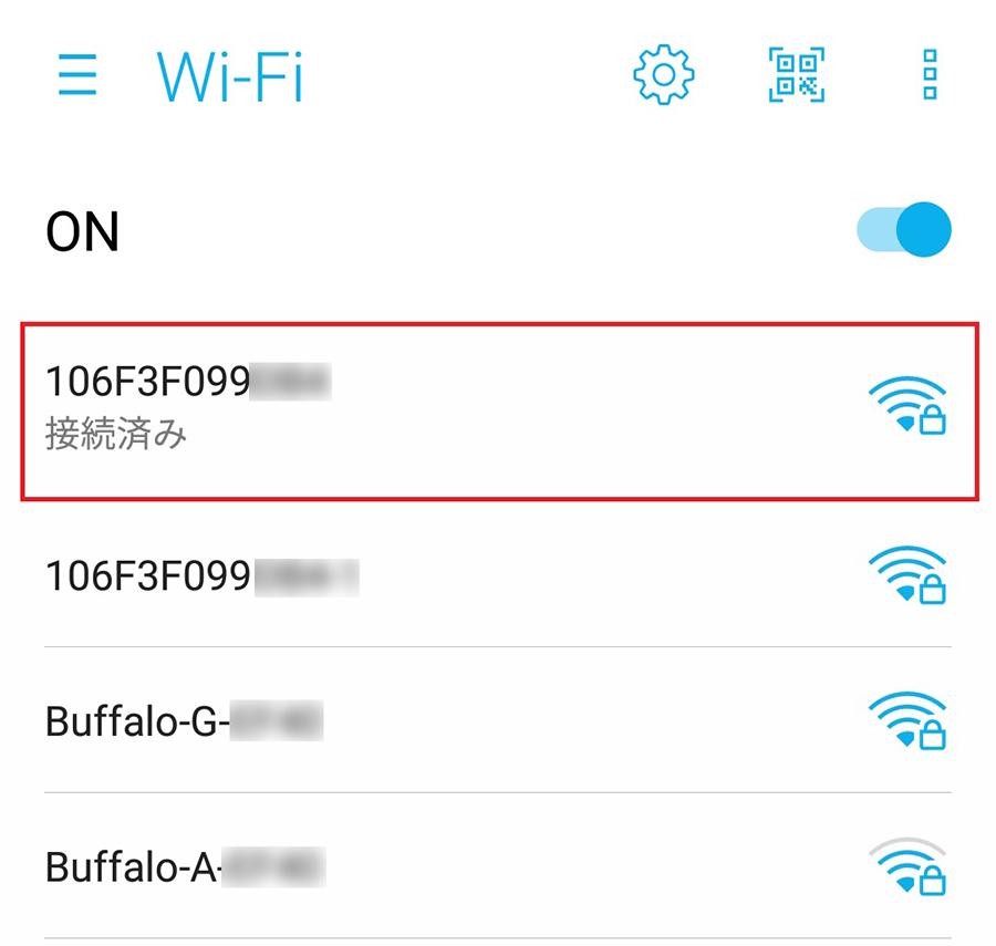 【Wi-Fiのキホン】Wi-Fiの接続方法がわからない!
