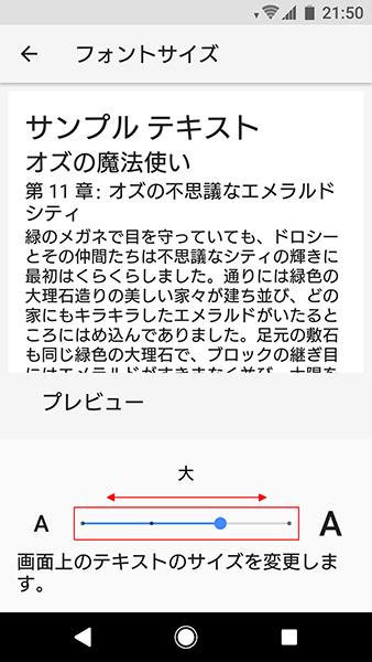 【便利技】意外と知らない人が多いスマホの設定!