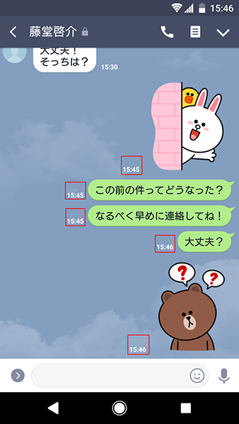 【LINE】で相手にブロックされたかを確認する方法!