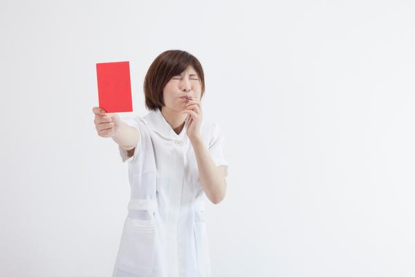手を出してはいけない金融庁がNGを出している「金融商品」3選はコレ!