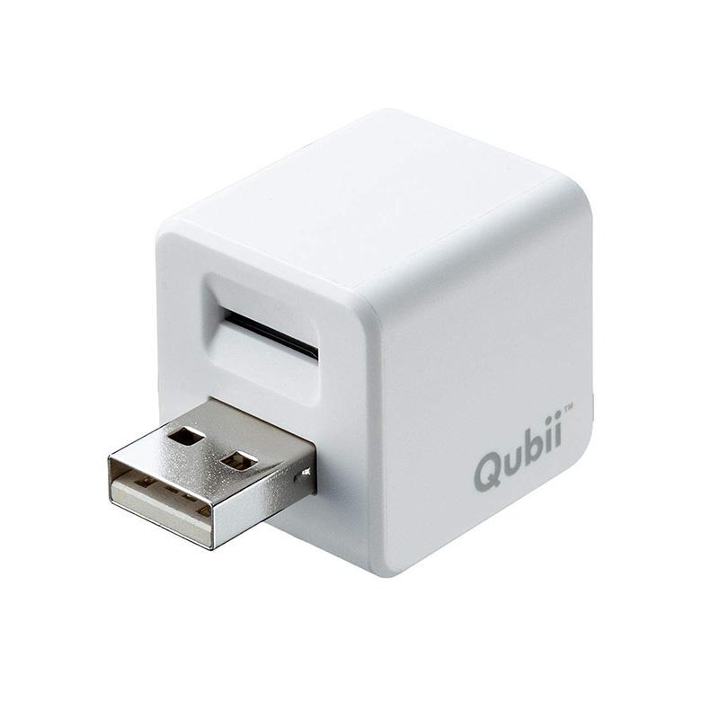 【便利グッズ】iPhone充電中にデータをSDカードに自動バックアップ!