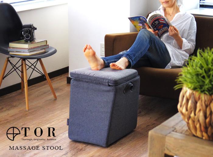 【便利グッズ】普段は椅子になるフットマッサージャー ルルドでお馴染みにATEX社製
