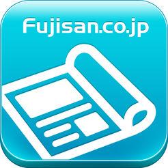 FujisanReader フジサンリーダー