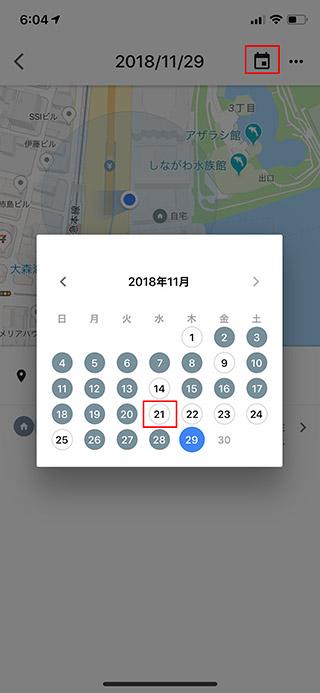 Googleマップの「タイムライン」機能はライフログとして非常に便利!
