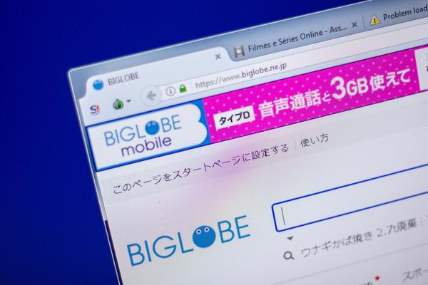 【格安SIM】スマホで動画を見るなら「BIGLOBEモバイル」がおすすめ!