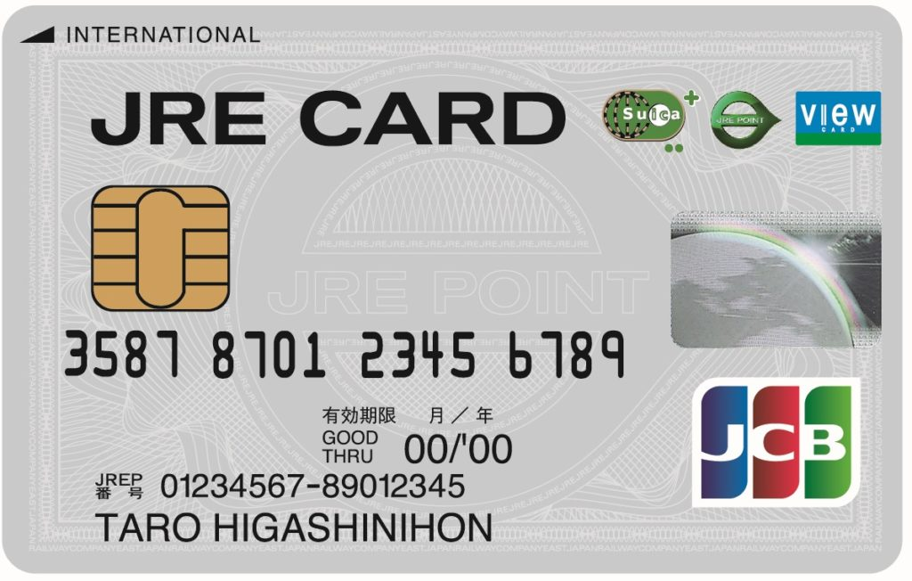 Suica機能付き「JRE CARD」なら駅ビル利用で最大3.5%ポイントも還元!