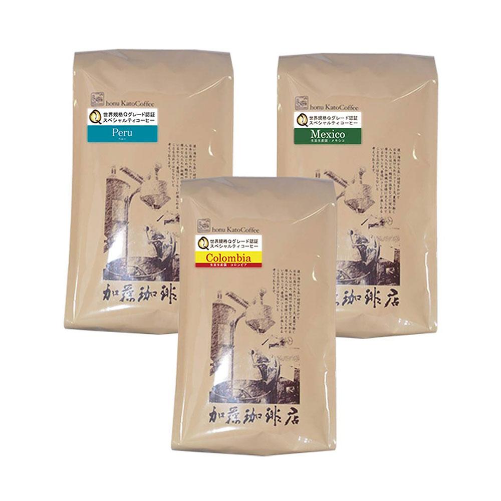 極限 の 珈琲 セット(Qペル・Qメキ・Qコロ/各500) <挽き具合:豆のまま>