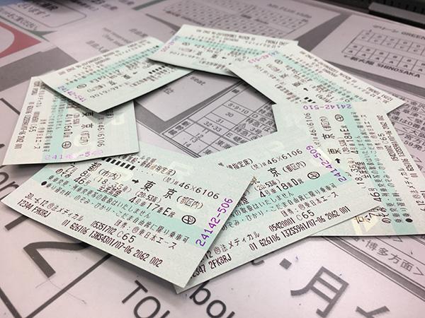 【裏技】鉄道で乗車券は距離101キロを超えると途中下車OKって知ってた!?