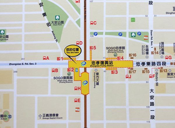 台湾・九份(きゅうふん)に行くなら初心者は直行バスがおすすめ!
