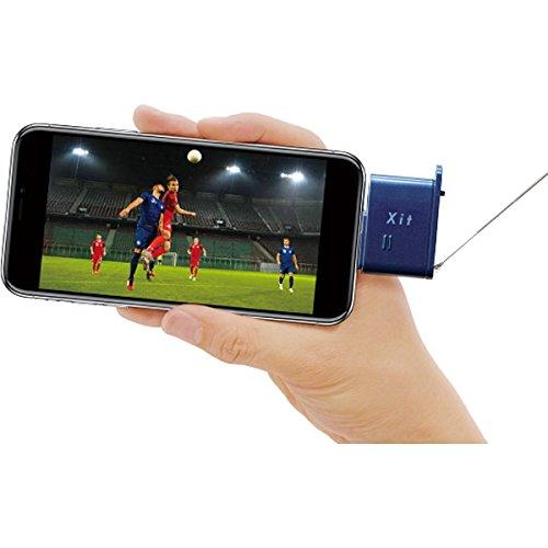【便利グッズ】iPhone&iPad用のピクセラ地デジチューナー「Xit Stick」