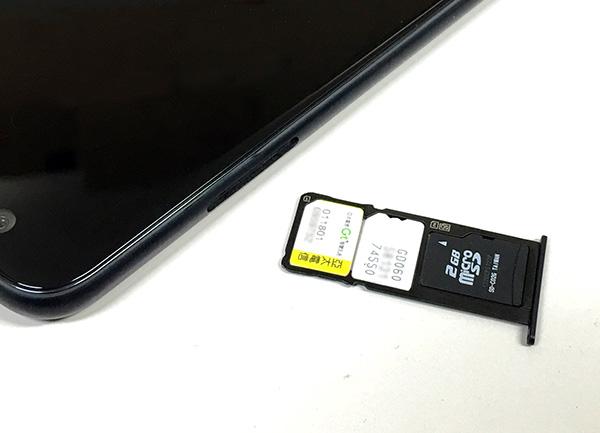 台湾旅行でスマホを使うなら事前にAmazonでSIMカードを買っておけ!