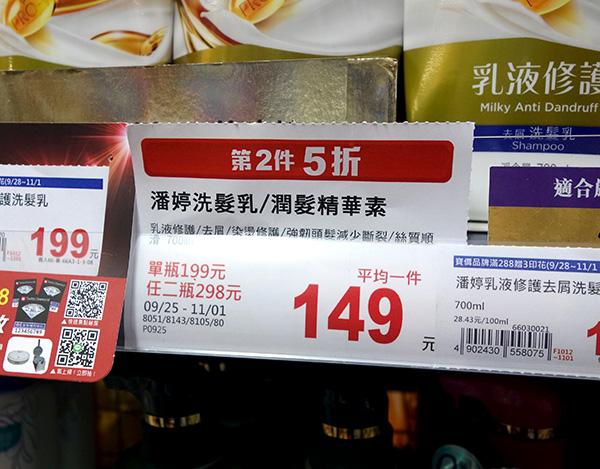 【台湾旅行】現地での買い物で覚えておきたい値札の意味を知ろう!
