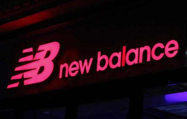 ニューバランスのオリジナルスニーカー「NB1」を実際注文してみた!