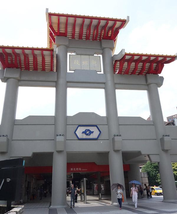 【台湾】台北郊外の北投(ベイトウ)温泉で日本式温泉をまったり楽しむ!