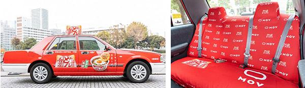 配車アプリ「MOV」で0円タクシーが運用開始! 本当に配車可能なのか?