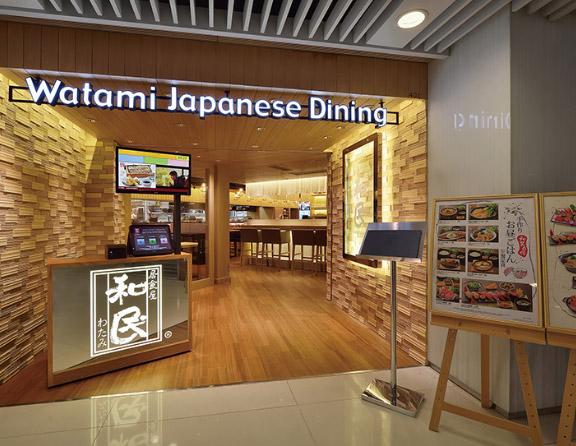 【株主優待】オススメの居酒屋「和民」実質配当利回りは約4.68%