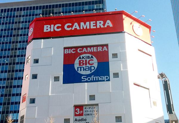 【株主優待】ビックカメラは年2回商品券がもらえて実はかなりお得!