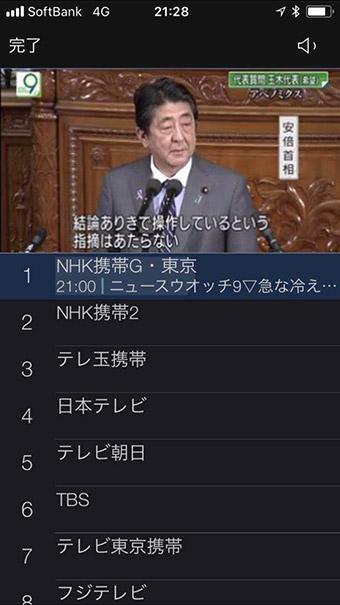 【便利グッズ】世界中のテレビ番組を視聴できるテレビチューナー!