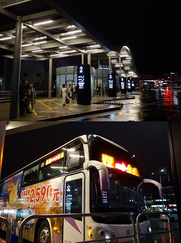 【台湾】台北とは一味違う基隆廟口夜市の屋台にハマる!