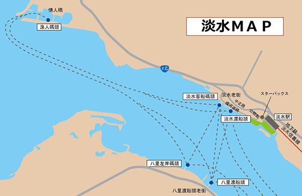 【台湾】台北から40分で行ける港町「淡水」で台湾一美しい夕焼けを見る