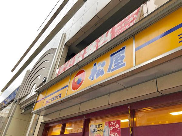 「松屋・日高屋・鳥貴族・サイゼリヤ」地方民が感動した最強チェーン店
