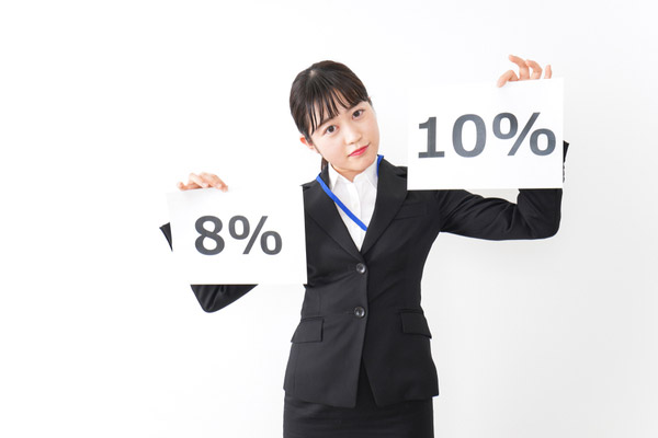 【マンション】親の資金援助は消費税10%で最大3,000万円まで非課税枠拡大!