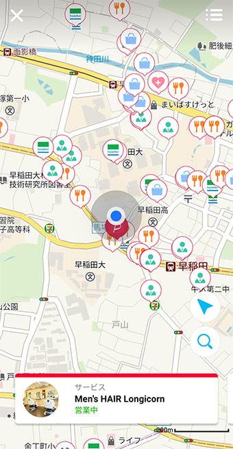 【PayPay】が使える店はどこ? 100億円キャンペーン第2弾!