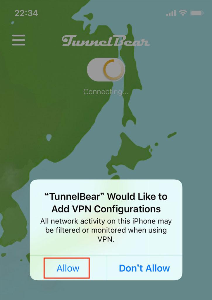 パスワードフリーの公衆無線LAN利用は通信内容を覗き見られてるの?