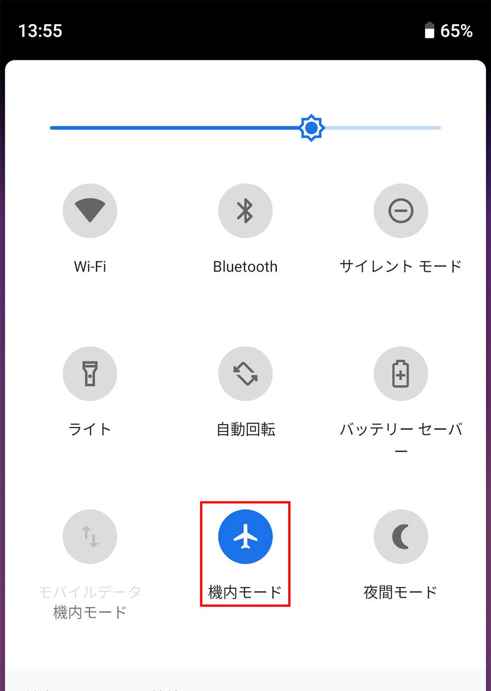 Fi パソコン ない は 繋がる 繋がら wi スマホ