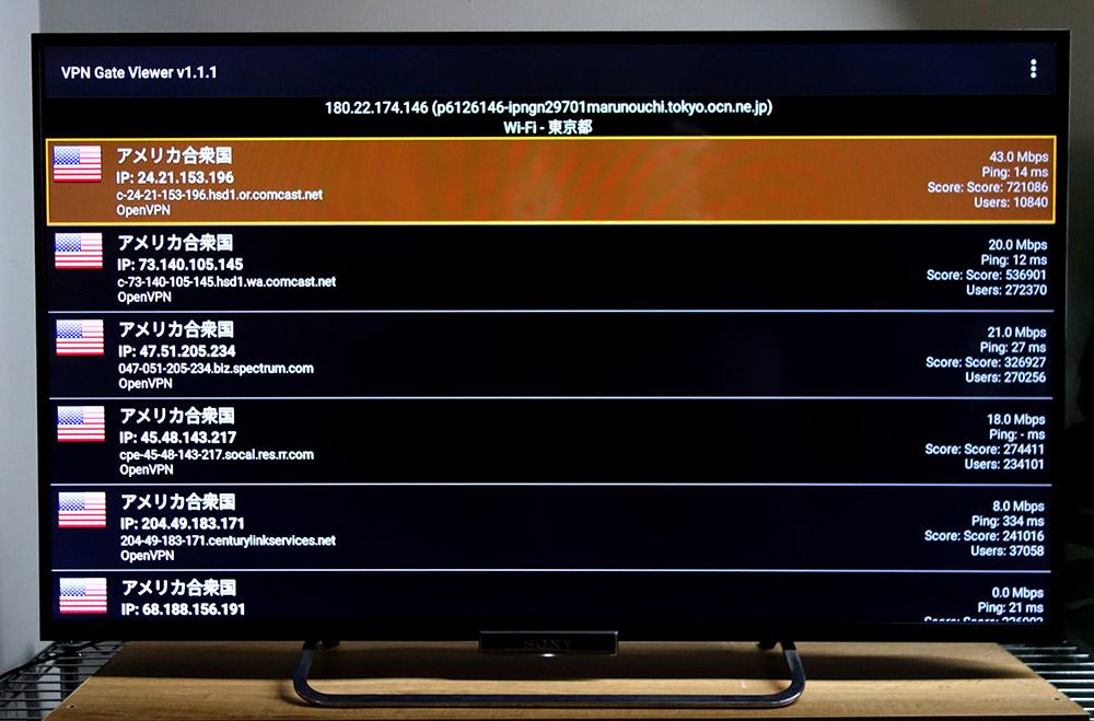 「Fire TV Stick」でNetflix (ネットフリックス) の海外配信動画を観る裏ワザ