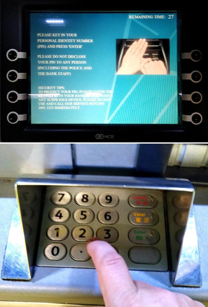 【香港】マネパカードでお金を引き出してわかったこと[後編]