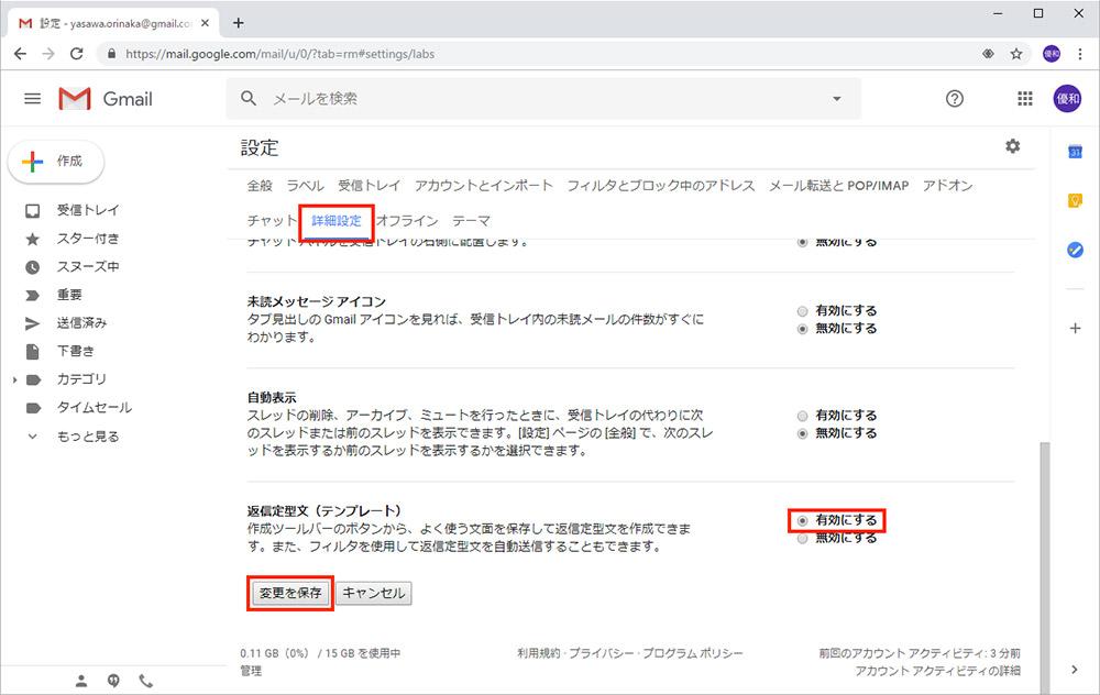 【Gmail】複数の署名を登録してメールごとに使い分けしたい!